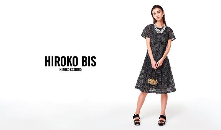 ×HIROKO BIS