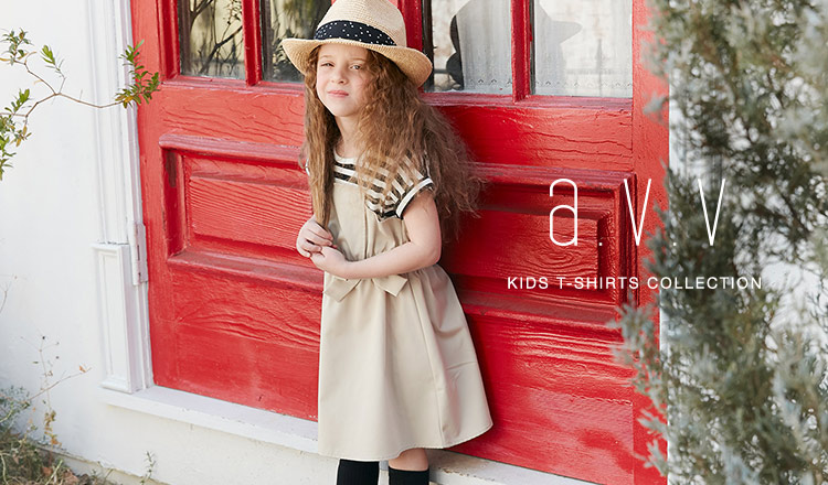 A.V.V KIDS_T-shirts COLLECTION