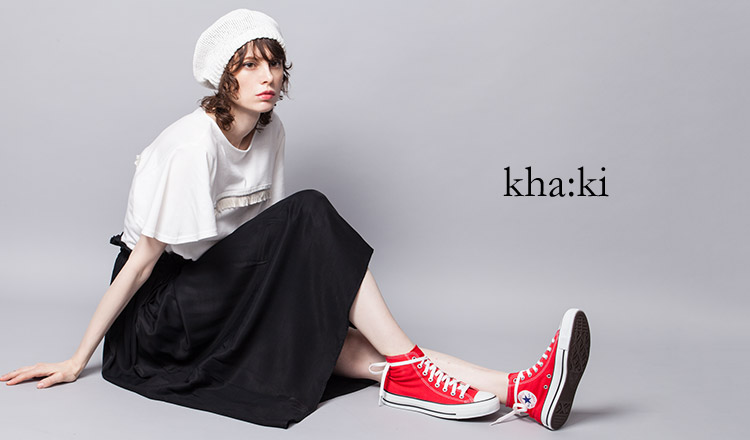 kha:ki(カーキ)