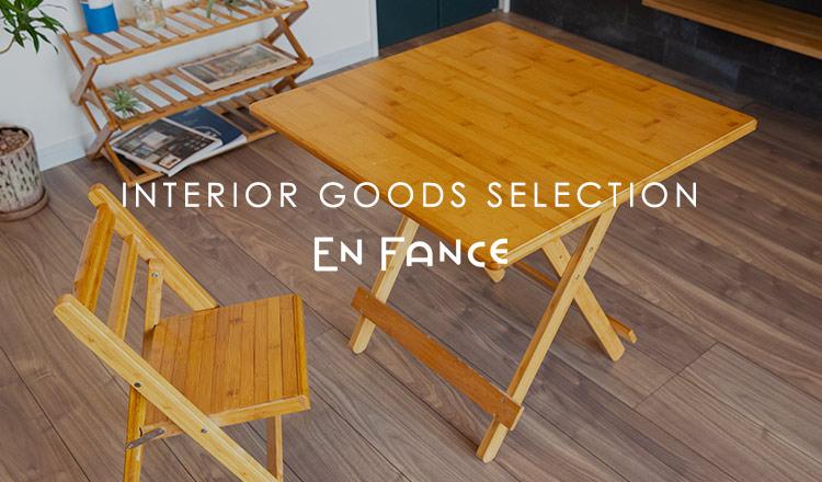 INTERIOR GOODS SELECTION-EN FANCE-
