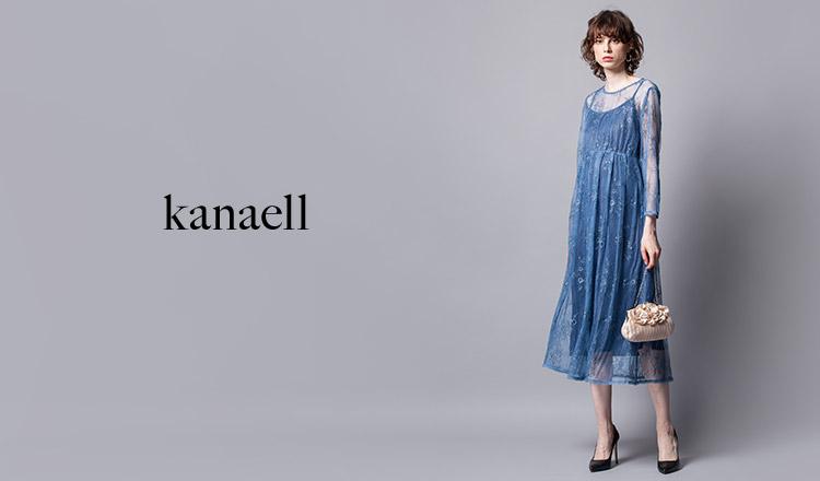 Kanaell(カナエル)