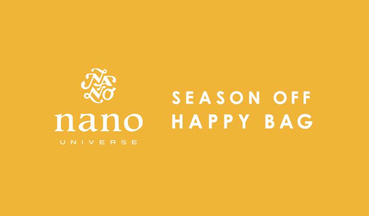 NANO・UNIVERSE WOMEN -SEASON OFF HAPPY BAG-