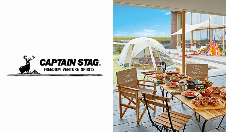 CAPTAIN STAG -CS BLACK & CAMP OUT & モンテシリーズ-