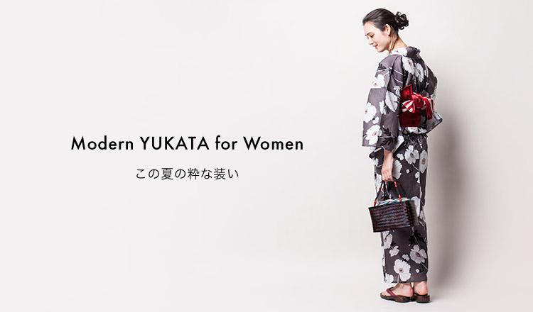 Modern YUKATA for Women-この夏の粋な装い-