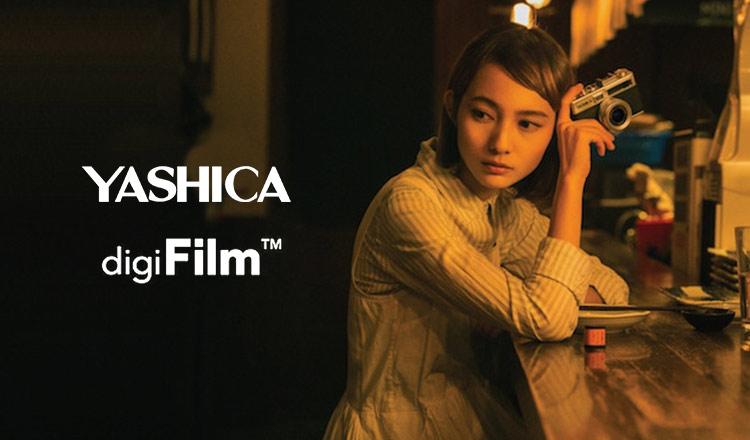 ファッショニスタに話題のデジカメ-YASHICA digi FILM-