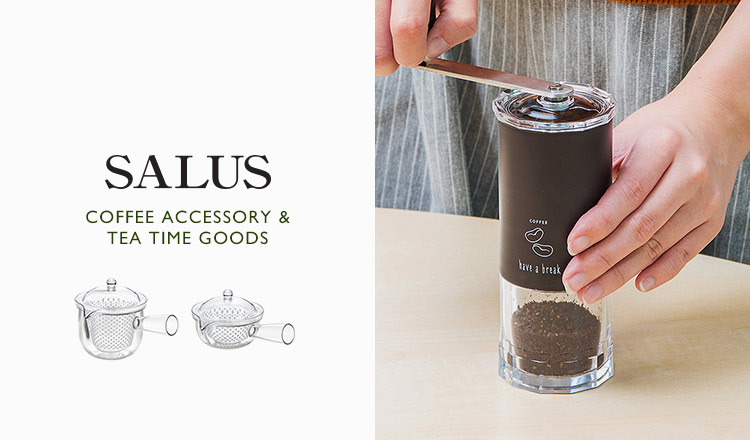 SALUS COFFEE ACCESSORY & TEA TIME GOODS