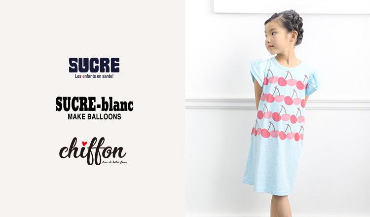 SUCRE/SUCRE-BLANC & chiffon