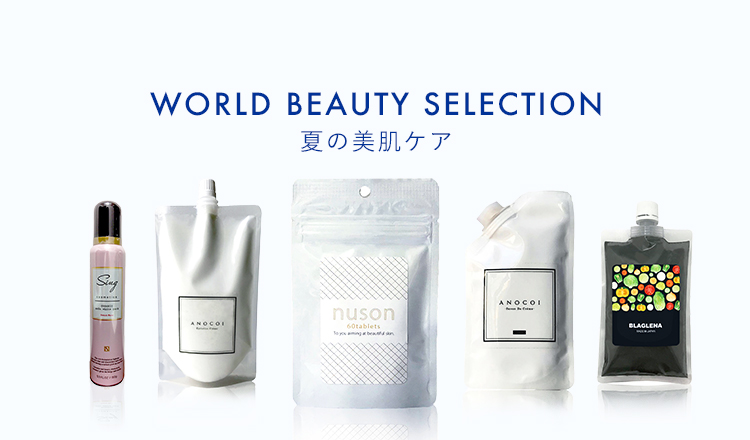 WORLD BEAUTY SELECTION