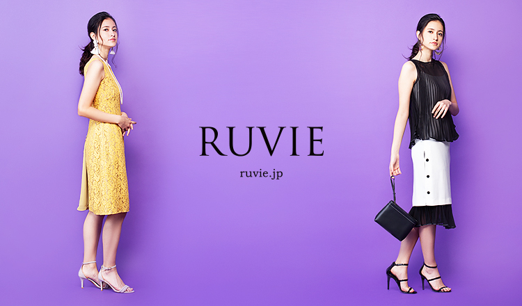 RUVIE