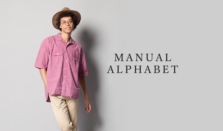 MANUAL ALPHABET(マニュアルアルファベット)