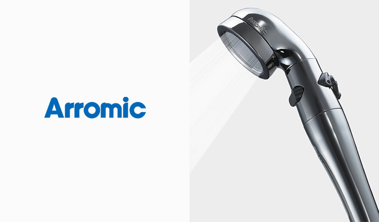ARROMIC -快適なシャワーヘッド-