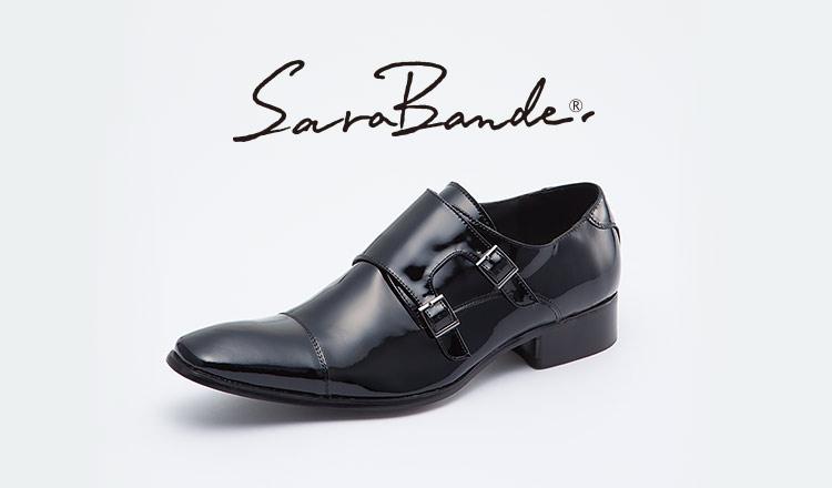 SARABANDE(サラバンド)