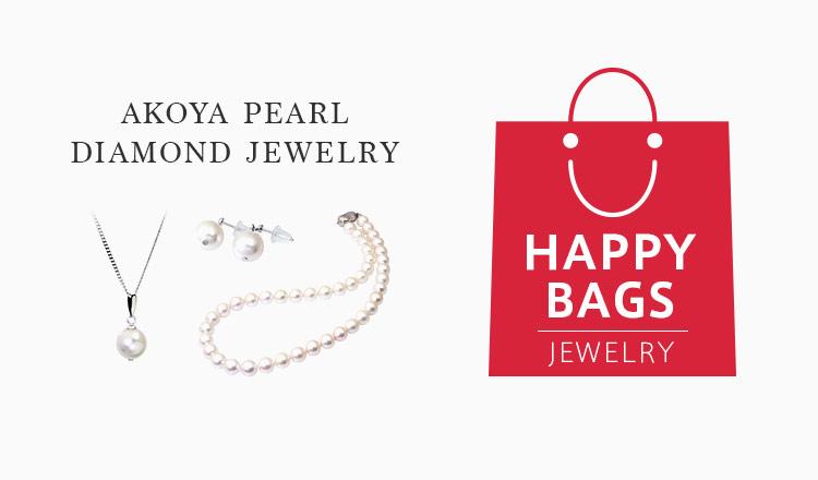 SUMMER PEARL & DIAMOND HAPPY BAG
