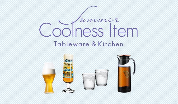 SUMMER COOLNESS ITEM -Tableware & Kitchen-