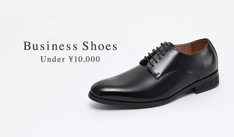 Business Shoes Under ¥10,000
