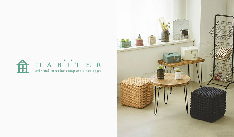 CAFE STYLE INTERIOR BY HABITER(アビテ)