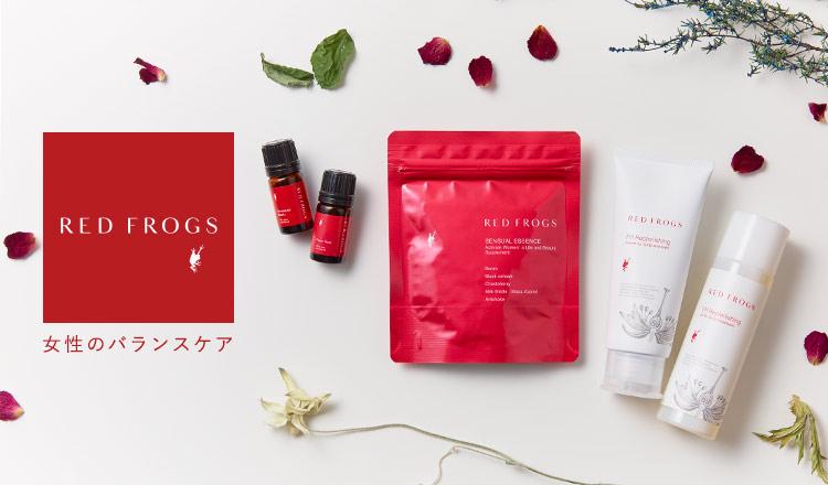 REDFROGS-女性のバランスケア-