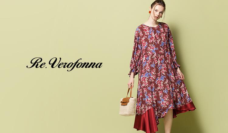 RE.VEROFONNA(ヴェロフォンナ)