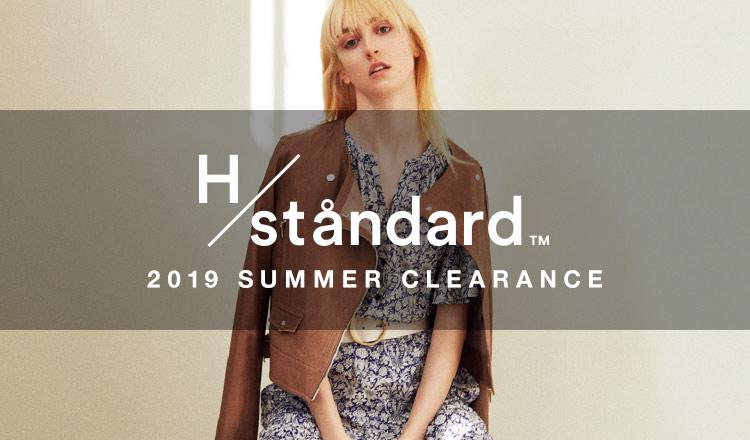 H/STANDARD -MORE SALE-