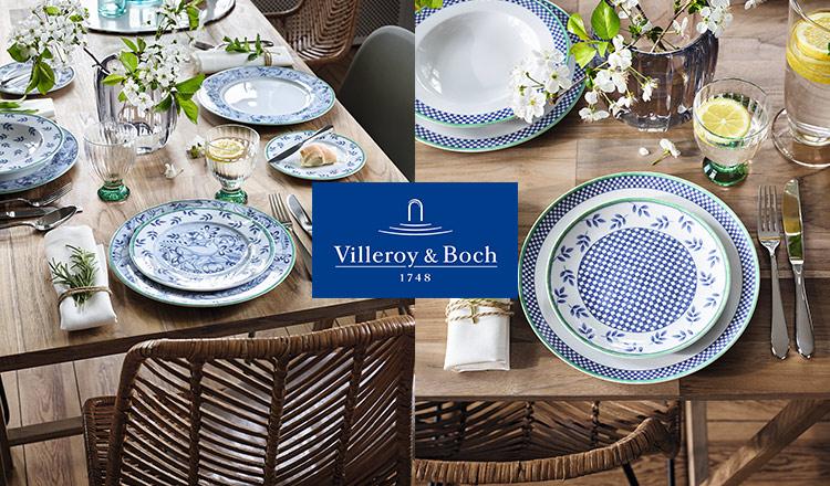 VILLEROY & BOCH ~ドイツ×フランスのテーブルウェア
