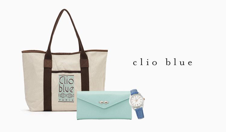 clio blue(クリオブルー)