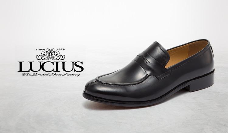 LUCIUS(ルシウス)