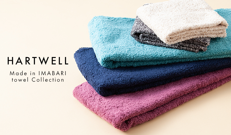 HARTWELL-Made in IMABARI towel Collection -