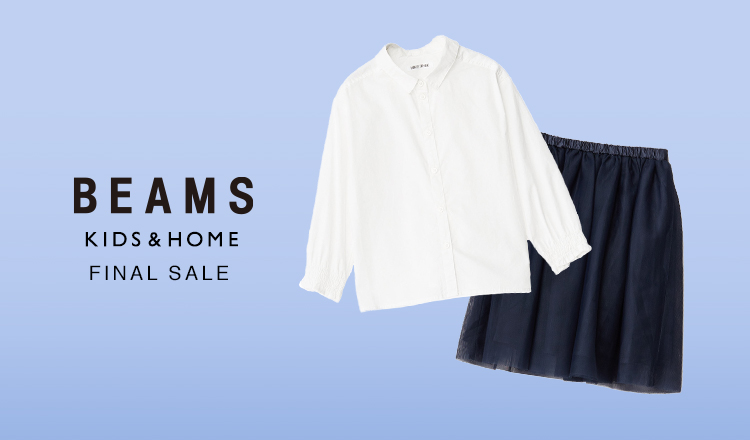 BEAMS FINAL SALE KIDS&HOME