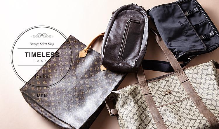 VINTAGE BAGS & ACCESSORIES