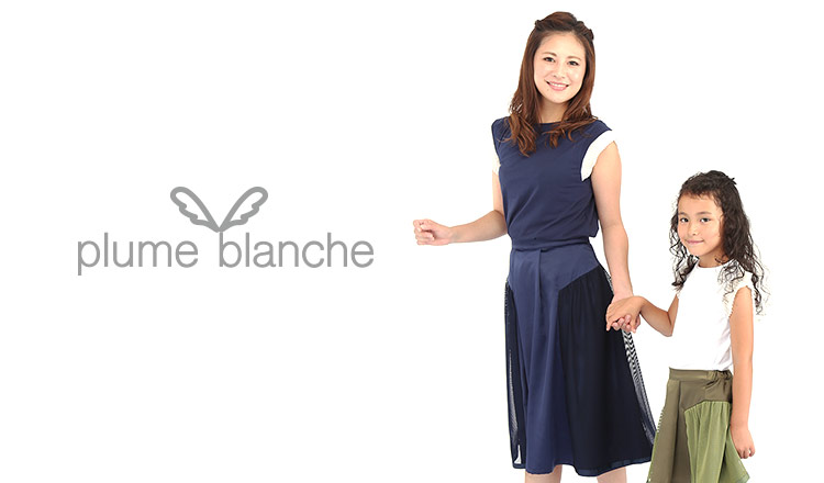 Tappet & plume blanche -ママとお揃い-