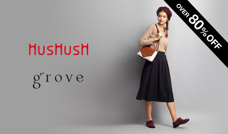 HUSHUSH&GROVE