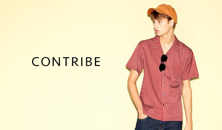 CONTRIBE(コントライブ)