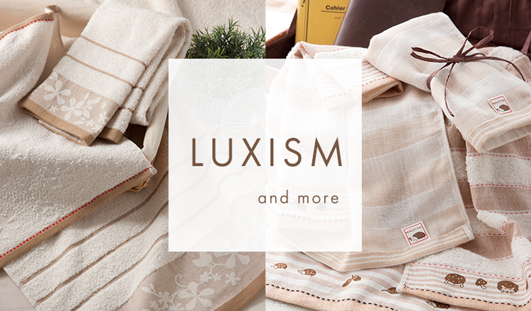 LUXISM and more
