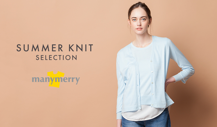SUMMER KNIT SELECTION - MANYMERRY -