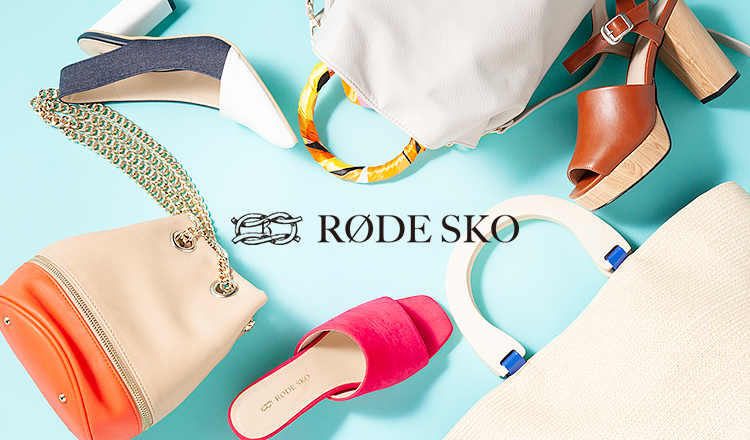 RODE SKO(ロデスコ)