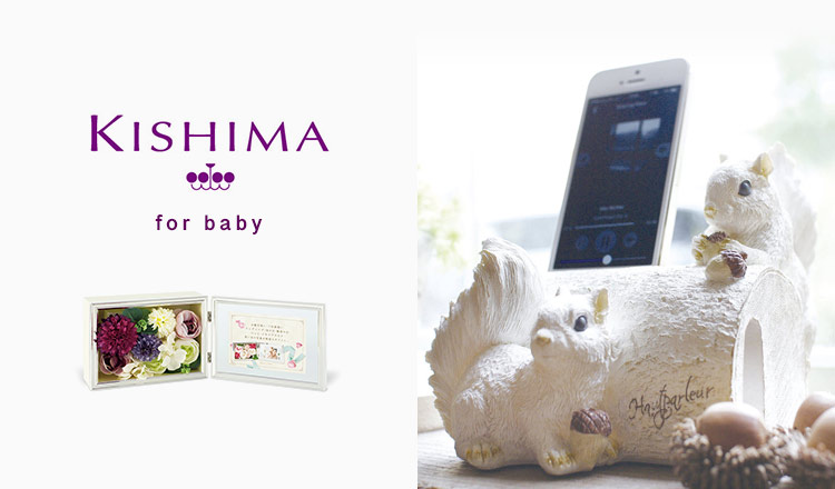 KISHIMA INTERIOR - for baby-
