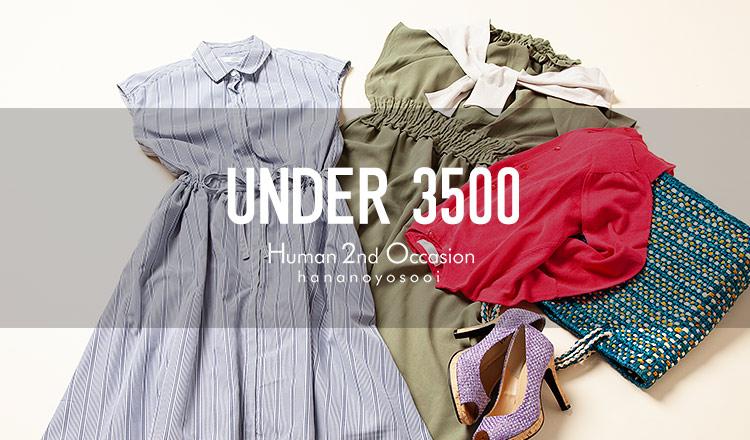 H2O UNDER 3500
