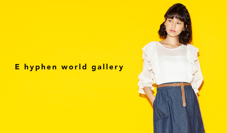 E hyphen world gallery(イーハイフン ワールド ギャラリー)