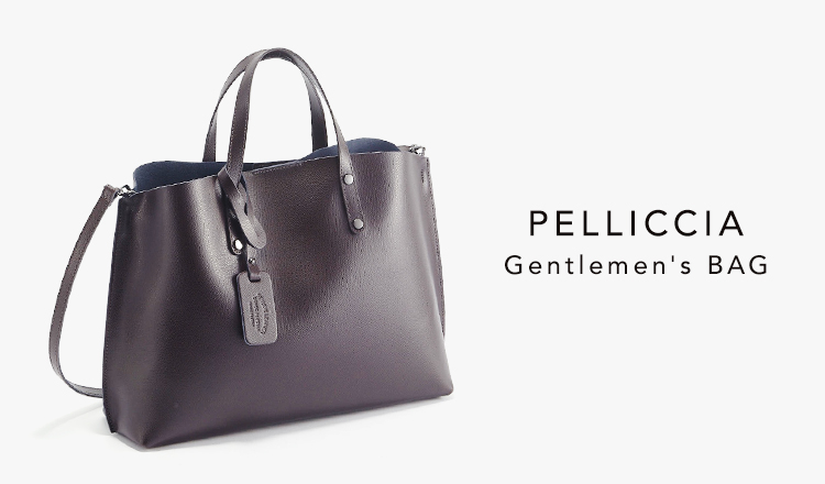 PELLICCIA Gentlemen's BAG