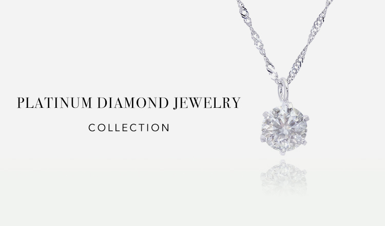 PLATINUM DIAMOND  JEWELRY COLLECTION