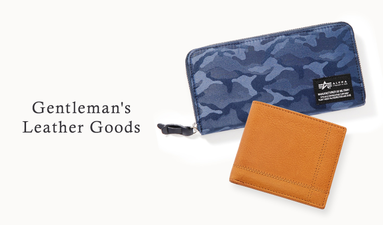 Gentlemen's Leather Goods
