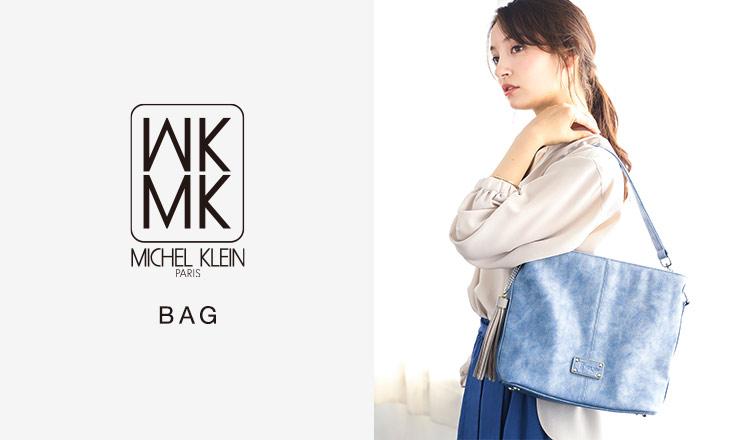 MK MICHEL KLEIN -BAG-