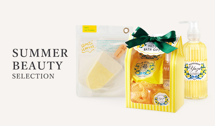 SUMMER BEAUTY COLLECTION