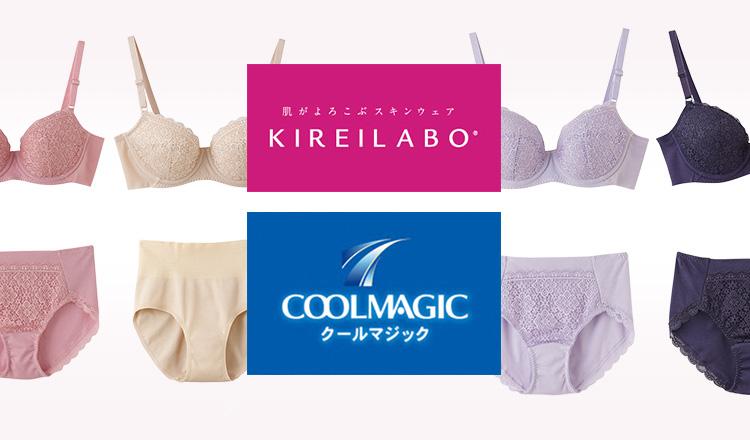 KIREILABO完全無縫製インナー肌が喜ぶスキンウェア/COOLMAGIC