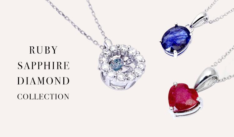 ルビー/サファイア&ダイヤモンド Jewelry