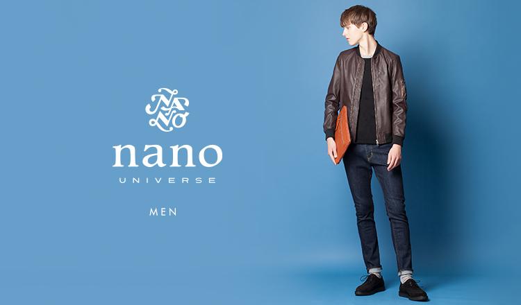 NANO・UNIVERSE MEN - Pre Autumn -
