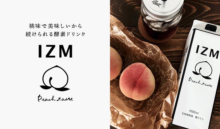 桃味で美味しいから続けられる酵素ドリンク -IZM PEACH TASTE-