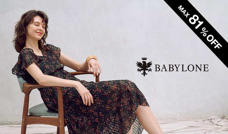 BABYLONE -MAX81%OFF-