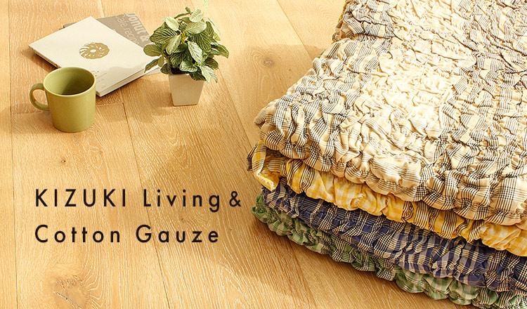KIZUKI Living & Cotton Gauze