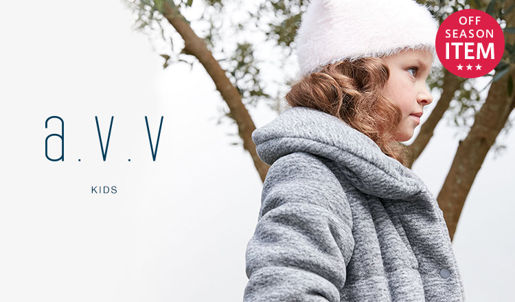 a.v.v Kids -AW OFF SEASON ITEM-